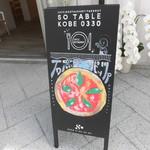 SO.TABLE KOBE 0330 - SO.TABLE KOBE 0330 メリケンパーク(神戸)