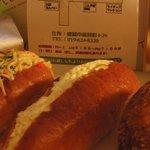トワフィーユ - やきそばロール、たまごロール、カレーパン