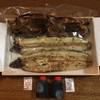 利根川屋 - 料理写真:水郷の味