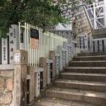 グローブカフェ - 相合坂