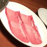 Imafuku -