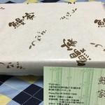 70894011 - 鰻弁当
