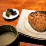 炭火割烹 蔓ききょう - 焼きおにぎり、鶏スープ