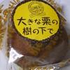 栗田製菓 - 料理写真: