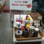 駒門パーキングエリア(上り線) スナックコーナー - 調味料類