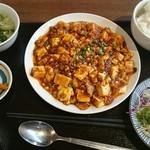 美味亭 - 麻婆豆腐定食