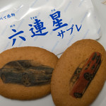 伊勢屋 - 六連星サブレ(125円)