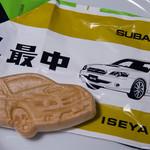 伊勢屋 - 料理写真:スバル最中(125円)