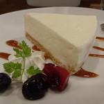 Restaurant & Bar Mashu -