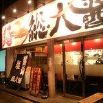 Osaka-Soudaisyo08facade