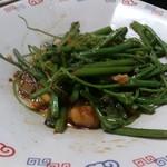 喜来楽 - ・龍の鬚の野菜のニンニク炒め