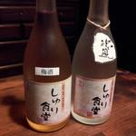 500円飲み放題 しゅり食堂 - ドリンク写真: