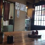 70904200 - 昭和な雰囲気の店内
