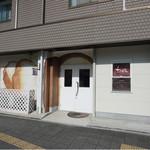 Pankoubounananinshimai - 外観
