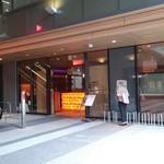 THE RIGOLETTO - 渋谷キャスト