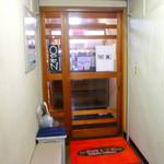焼肉1丁目雅 - ◆入口