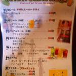 焼肉1丁目雅 - ◆メニュー④