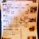 焼肉1丁目雅 - ◆メニュー⑤