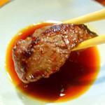 焼肉1丁目雅 - ◆やわらか牛上ハラミ④