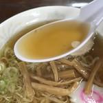 針谷ラーメン - 澄んだスープ