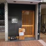 70907164 - お店の入り口