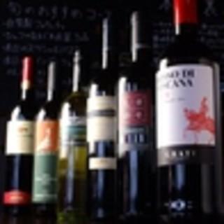 ワインの品揃えも多数♪夏に人気のビアカクテルも♪