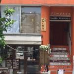 定食とくのう - 南京町西入り口下の定食屋さんです(2017.8.2)