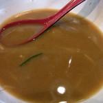 味噌麺処 楓 - 味噌のポタージュか