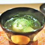 茂松 - 天然のすっぽんのお椀