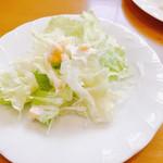 パンプキン - サラダ♪