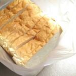 ブロート・ヴァルム - 食パン。