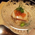 Gion Maruyama -