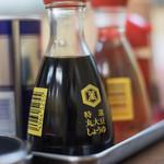 華萬 - 醤油(しやうゆ)