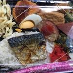美ら島食堂 - 料理写真: