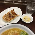 らーめん・つけ麺 吉田商店 -
