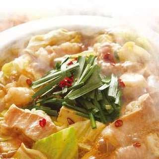 特製もつ鍋(塩or味噌)