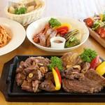ステーキ&ビア ビストロ・パプリカ - ◆赤身ステーキコース