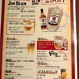 ドリンクALL290円!!プレミアムモルツ生も290円