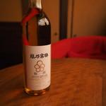 梅酒バー アプリシエ - 越乃寒梅の梅酒