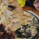 HOMIBING - きな粉餅ホミビン 断面写真