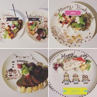 【オリジナルケーキプレート】