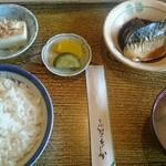 70924565 - 鯖煮定食