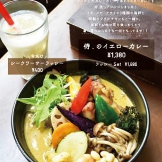 侍.のイエローカレー1,380円