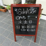 ソレイユカフェ - 店頭メニュー