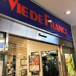ヴィ・ド・フランス -