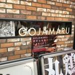 GOJAMARU -