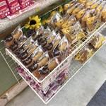 伊芸サービスエリアショッピングコーナー - 料理写真: