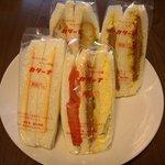 カリーナ - カリーナさんのサンドイッチ