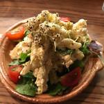 酒菜の大きに - 丹後産ヤングコーンとマカロニ卵サラダ