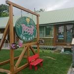ピカタの森アイス工房 -